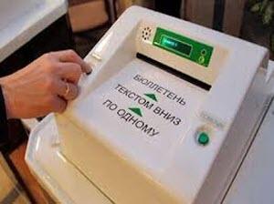 Девять автоматов для подсчета голосов установят в Новоалтайске