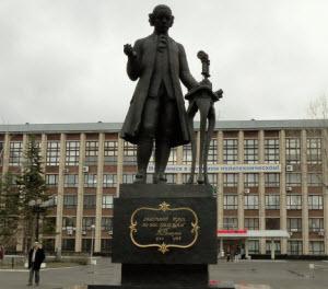 В Барнауле презентуют бесплатную экскурсию