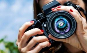 Подведены итоги фотоконкурса «Город глазами молодых»