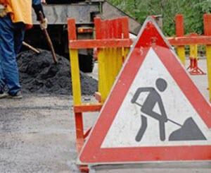 Полмиллиона рублей – на обустройство тротуаров и ремонт дорог в ЗАТО Сибирский