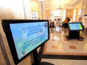 В Алтайском крае состоялся IX краевой Съезд работников образования