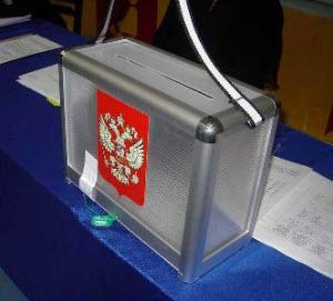В Новоалтайске появился избирательный участок имени Виталия Ряполова