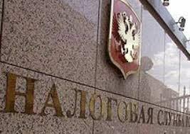 ФНС Напоминает 5ноября – крайний срок уплаты имущественного налога