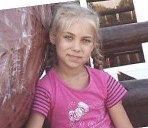 В следственном управлении состоялся брифинг, посвященный исчезновению Ксении Боковой