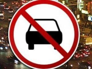Жителям края предлагают отказаться от автомобилей