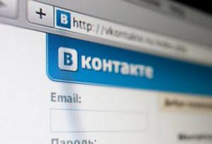 Штраф в размере 100 тысяч рублей грозит жителю Барнаула за публикацию в социальной сети