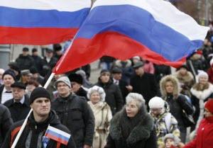 В День народного единства в Барнауле пройдет митинг