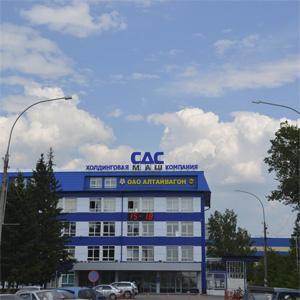 Авлайвагон в Новоалтайске
