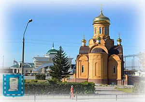 Город Новоалтайск, Первомайский район, Алтайский край