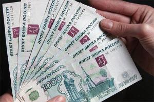 Мультипликаторы и казаки получат финансовую поддержку в рамках конкурса грантов