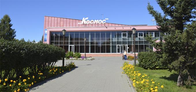 Новоалтайс - Космос