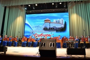 Новый концертный зал «Сибирь» открыли в столице Алтайского края