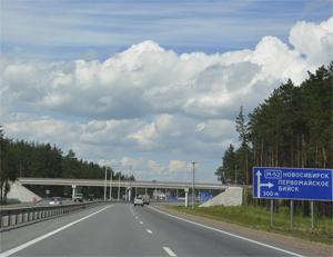 Первомайский район - трасса М52