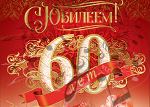 Юбилейный концерт ГЦК Современник в Новоалтайске