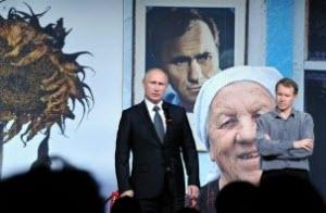 В День народного единства Владимир Путин почтил память Василия Шукшина