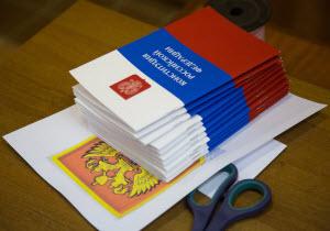 12 декабря Прокуратура Алтайского края проведет личный прием