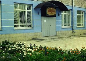 Акция В музей бесплатно - Новоалтайск