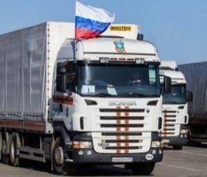 Предприятия Алтайского края отправили Донбассу 10 тонн муки