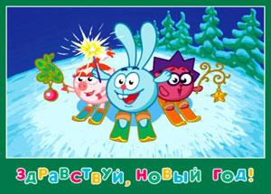 Представление «Здравствуй, здравствуй, Новый год!»