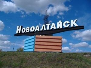 В Новоалтайске наградили социально ориентированных работодателей
