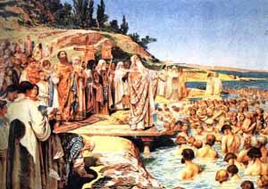 Тематическое мероприятие Крещение Руси