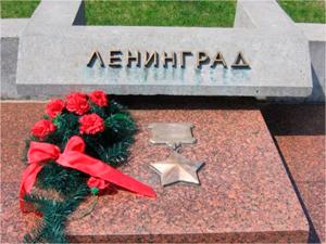 Тематическое мероприятие Ленинград – город, который остался Живым