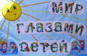 Выставка Мир глазами детей в Новоалтайске