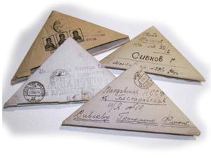 Выставка фронтового солдатского письма в Новоалтайске