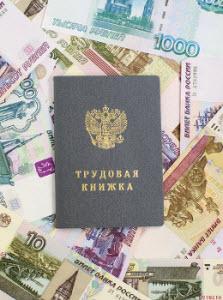 Администрация города  Новоалтайска будет следить за легализацией заработной платы