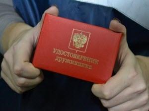 Члены народной дружины Новоалтайска получили удостоверения