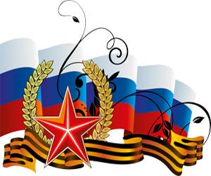 Концерт Всё в наших руках в Новоалтайске