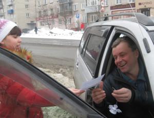 На дорогах Новоалтайска прошла акция «Ангел в дорогу»