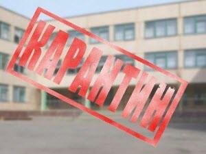 На карантин закрыты 31 школа и 30 детских садов Алтайского края