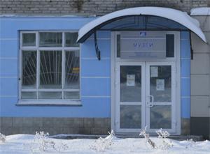 Объявление от Новоалтайского краеведческого музея имени
