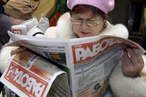 Пенсионерам Алтайского края предлагают работу