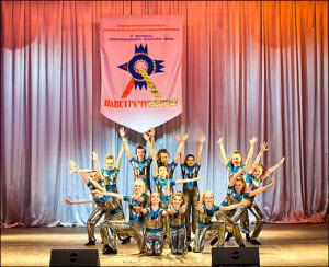 В Новоалтайске состоится отборочный тур фестиваля Навстречу солнце