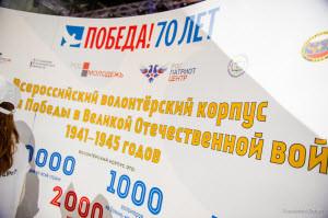 1 апреля Волонтерский корпус России начинает свою работу