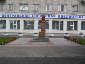 Центральная библиотека Новоалтайска приглашает на презентацию книги Сергея Клюшникова