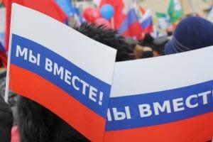 В Барнауле прошла акция Воссоединение