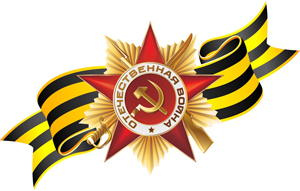 Акция Красотка Зебра Орифлэйм Новоалтайск