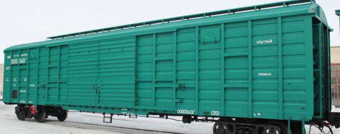 Новый крытый вагон разработан в АО Алтайвагон