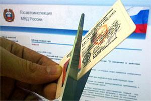 Более 200 граждан лишены водительских прав в Алтайском крае