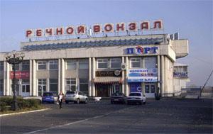 Открытие навигации 2016 в Алтайском крае