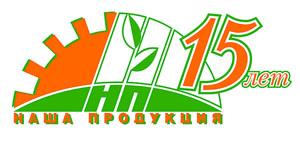 Выставка наша продукция 15 в Новоалтайске