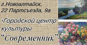 Выставка в ГЦК Современник 4-05-2018