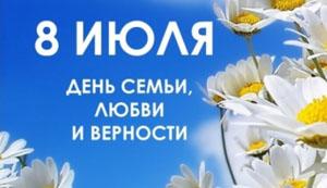 Концерт 8 июля 2018 в Новоалтайске