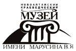 Афиша музей Новоалтайск