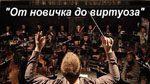 Концерт Сибирские самоцветы 5-04-2019